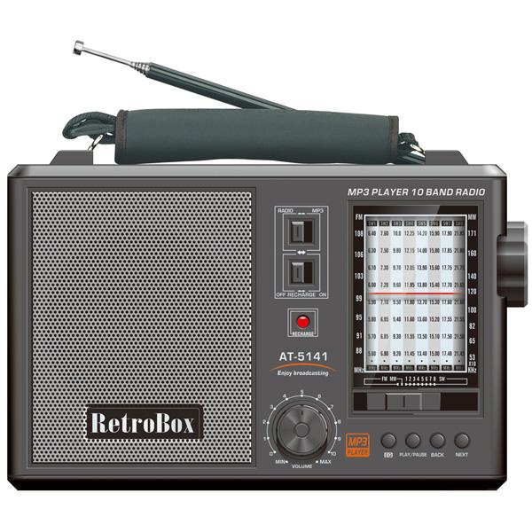Радио с ретро дизайн Diva Retrobox